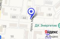 Схема проезда до компании АПТЕКА ОСОЛИНСКАЯ М.Г. в Калтане
