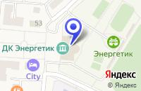 Схема проезда до компании МУ ДОМ КУЛЬТУРЫ ЭНЕРГЕТИК в Калтане