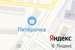 Схема проезда до компании Банкомат, Банк Уралсиб, ПАО в Калтане