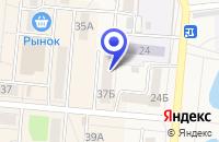 Схема проезда до компании ГУ МИЛИЦИЯ ОВД Г.КАЛТАН в Калтане