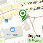 Местоположение компании Табакерка