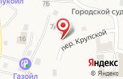 Автосервис Питстоп в Осинниках - Крупской пер, 42: услуги, отзывы, официальный сайт, карта проезда