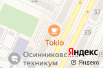 Схема проезда до компании Совкомбанк, ПАО в Осинниках