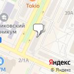 Магазин салютов Осинники- расположение пункта самовывоза