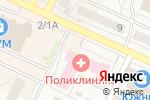 Схема проезда до компании АльфаСтрахование-ОМС в Осинниках