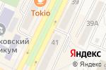 Схема проезда до компании Кузбасский Бройлер в Осинниках