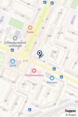 ГОРОДСКОЕ БЮРО НЕДВИЖИМОСТИ на карте Осинников