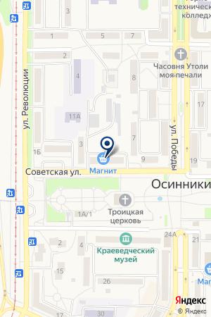 СТРАХОВАЯ КОМПАНИЯ ЮКС-СИБПРОМ-КОМЕСТРА на карте Осинников