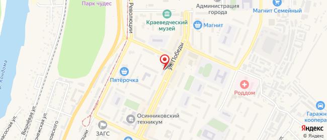 Карта расположения пункта доставки Westfalika в городе Осинники
