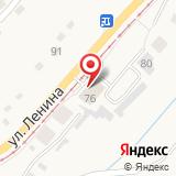 12 отряд ФПС по Кемеровской области
