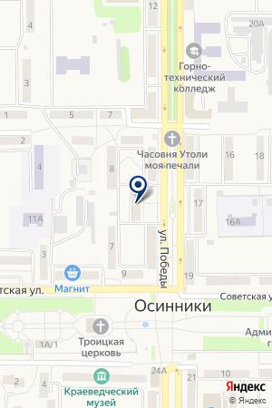 ГП ЦЕНТР ИНВЕНТАРИЗАЦИИ ЦЕНТР ТЕХНИЧЕСКОЙ ИНВЕНТАРИЗАЦИИ на карте Осинников