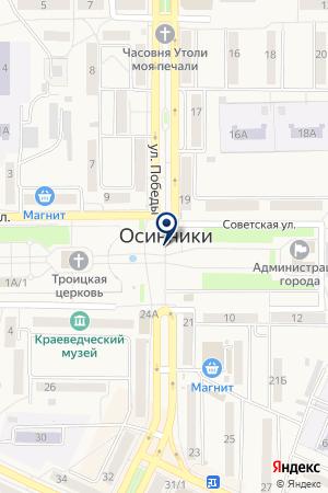 ВАРГАШИ на карте Осинников