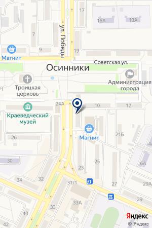 СТРАХОВАЯ ГРУППА УРАЛСИБ на карте Осинников
