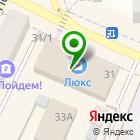Местоположение компании Таймень