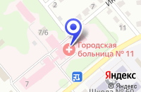 Схема проезда до компании МУЗ ПОЛИКЛИНИКА в Новокузнецке