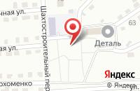 Схема проезда до компании Пфг «Тэк Кузбассэнергоуголь» в Новокузнецке