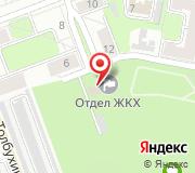 Администрация Орджоникидзевского района