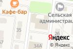 Схема проезда до компании Банкомат, Кузнецкбизнесбанк в Чистогорском