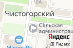 Схема проезда до компании Администрация Терсинского сельского поселения в Чистогорском