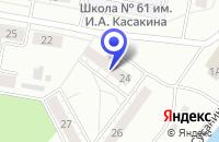 Схема проезда до компании АПТЕЧНЫЙ ПУНКТ №4 ФАРМАЛАЙН в Новокузнецке