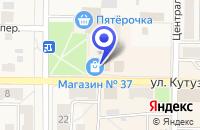 Схема проезда до компании МАГАЗИН № 37 ГАЛЕЯ в Мысках