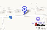 Схема проезда до компании ГУЗ МЕДИЦИНСКАЯ ЧАСТЬ МЕДИКО-САНИТАРНАЯ ЧАСТЬ КЕМЕРОВСКОЙ ОБЛАСТИ в Мариинске