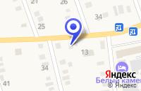 Схема проезда до компании ПРОИЗВОДСТВЕННАЯ КОМПАНИЯ ВЕРНИСАЖ в Мариинске
