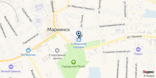 МАГАЗИН ЛАДА на карте Мариинске