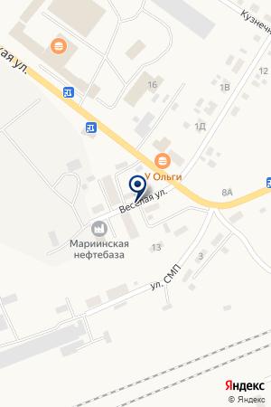 НЕФТЯНАЯ КОМПАНИЯ КУЗБАССНЕФТЕПРОДУКТ на карте Мариинска