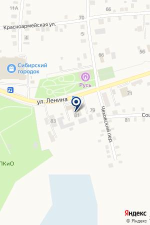 ГЕОИНФОРМ на карте Мариинска