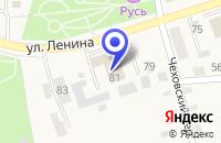 Схема проезда до компании СЕРВИСНЫЙ ЦЕНТР КОРАЛЛ в Мариинске