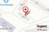 Схема проезда до компании Айссити в Норильске