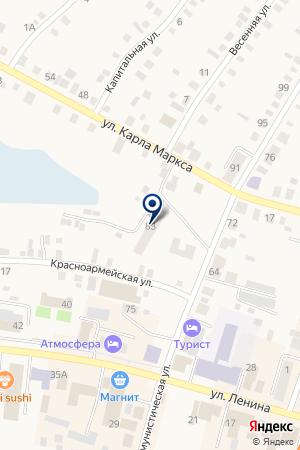 ГУ КЕМЕРОВСКИЙ ГОСУДАРСТВЕННЫЙ ЦИРК на карте Мариинска