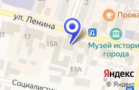 Схема проезда до компании МАГАЗИН ПРОДУКТЫ в Мариинске