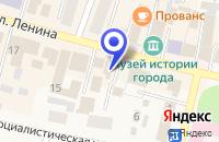 Схема проезда до компании ЮРИДИЧЕСКИЙ ЦЕНТР ГАРАНТ в Мариинске