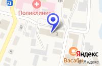 Схема проезда до компании ПАРИКМАХЕРСКАЯ ФАНТАЗИЯ в Мариинске