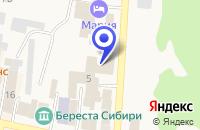 Схема проезда до компании РЕСТОРАН МАРИЯ в Мариинске