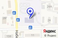 Схема проезда до компании МОУ ОБЩЕОБРАЗОВАТЕЛЬНАЯ ШКОЛА №6 в Мариинске