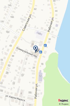 ЭНЕРГОСБЫТ КУЗБАССЭНЕРГОСБЫТ на карте Мариинска