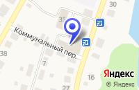 Схема проезда до компании ЭНЕРГОСБЫТ КУЗБАССЭНЕРГОСБЫТ в Мариинске