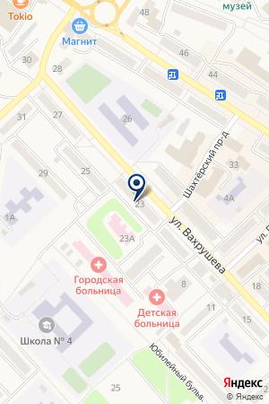 ГУЗ ЦЕНТРАЛЬНАЯ ГОРОДСКАЯ БОЛЬНИЦА на карте Мысков