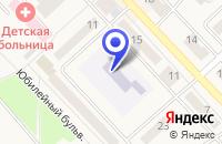 Схема проезда до компании МОУ ШКОЛА № 12 в Мысках