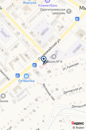 АПТЕКА ФАРМЭКС на карте Мысков