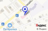 Схема проезда до компании АПТЕКА ФАРМЭКС в Мысках