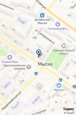 МАГАЗИН ОДЕЖДЫ ДЖИНСЫ на карте Мысков
