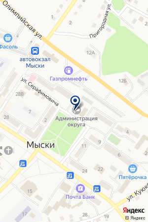МУ ГРАДОСТРОИТЕЛЬНЫЙ КАДАСТРОВЫЙ ЦЕНТР ГКЦ на карте Мысков