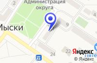 Схема проезда до компании ТОРГОВАЯ КОМПАНИЯ ХЛАДОСЕРВИС в Мысках