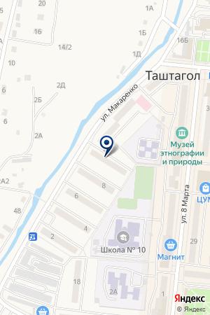 МАГАЗИН ВИТА на карте Таштагола