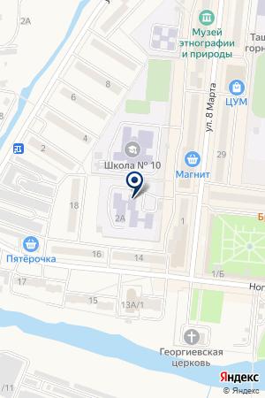 ГОУ СИБИРСКИЙ ГОСУДАРСТВЕННЫЙ ИНДУСТРИАЛЬНЫЙ УНИВЕРСИТЕТ на карте Таштагола