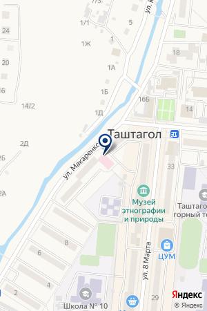 АПТЕКА ДЕНТЕКС на карте Таштагола
